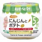 キユーピーベビーフード にんじんとポテト(うらごし) 70g 5ヶ月頃から(瓶)