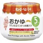 キユーピーベビーフード おかゆ(だし仕立て) 70g 5ヶ月頃から(瓶)