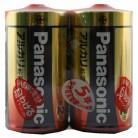 パナソニック アルカリ電池単2 (2本パック)