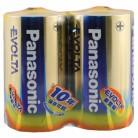 パナソニックエボルタ電池単1 (2本パック)