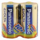 パナソニックエボルタ電池単2 (2本パック)