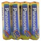 【ゆうパケット送料込み】パナソニック エボルタ 電池単4(4本パック)
