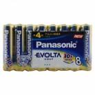 ゆうパケット)パナソニック エボルタ 電池単4(8本パック)