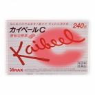 【第(2)類医薬品】カイベールC 240錠