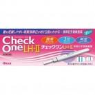 【第1類医薬品】チェックワン LH・II 排卵日予測検査薬 10回用