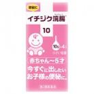 【第2類医薬品】イチジク浣腸10 (10g×4個)