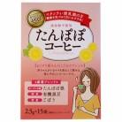 たんぽぽコーヒー (2.5g×15袋)※取り寄せ商品(注文確定後6-20日頂きます) 返品不可
