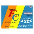 【第3類医薬品】ユベラCソフト 96包