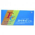 【第3類医薬品】ユベラC ソフト 192包