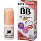 【第3類医薬品】チョコラBB 口内炎リペアショット 30ml