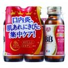 【第3類医薬品】チョコラBBドリンクII (50ml×3本)