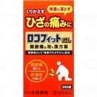 【第2類医薬品】ロコフィットGL 260錠