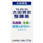 【第3類医薬品】太田胃散  整腸薬  370錠