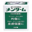 【第3類医薬品】近江兄弟社メンターム 85g