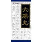【第2類医薬品】クラシエ 六味丸料エキス顆粒 45包