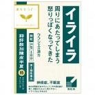 【第2類医薬品】抑肝散加陳皮半夏エキス顆粒 クラシエ 24包