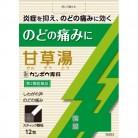 【第2類医薬品】甘草湯S 12H