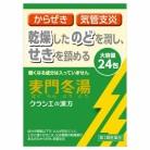 【第2類医薬品】「クラシエ」麦門冬湯エキス顆粒S 24包