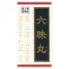 【第2類医薬品】クラシエ 六味丸料エキス錠 180錠