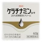 【第3類医薬品】ケラチナミンコーワ 20%尿素配合クリーム 60g