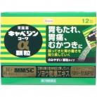 【第2類医薬品】キャベジンコーワα 顆粒 12包