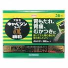 【第2類医薬品】キャベジンコーワα 顆粒 28包