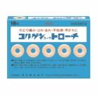 【指定医薬部外品】コルゲントローチ 18錠