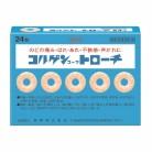【指定医薬部外品】コルゲントローチ 24錠