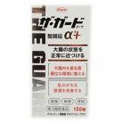 【第3類医薬品】ザ・ガードコーワ 整腸錠α3プラス 150錠
