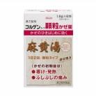 【第2類医薬品】コルゲン顆粒 かぜ薬 6包