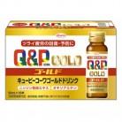 【指定医薬部外品】キューピーコーワ ゴールドドリンク(50mL×10本)
