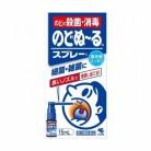 定形外)【第3類医薬品】のどぬーるスプレーB 15ml