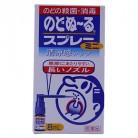 【第3類医薬品】小林製薬のどぬーるスプレーミニ 8ml