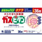 定形外)【第3類医薬品】ガスピタン 36錠