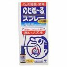 【第3類医薬品】のどぬーるスプレーB 大容量 25ml