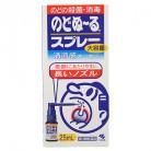 【第3類医薬品】のどぬーるスプレー大容量  25ml