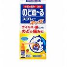【第3類医薬品】のどぬーるスプレーキッズC イチゴ味 15ml