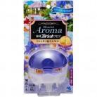 小林製薬 液体ブルーレット アロマ リラックスアロマの香り 本体 70ml