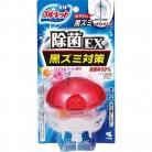小林製薬 液体ブルーレット 除菌EX 黒ズミ対策 ロイヤルブーケの香り 本体 70ml