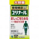 【第2類医薬品】ユリナールb 120錠