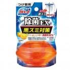 液体ブルーレット 除菌EX替え スーパーオレンジ 70ml×6個