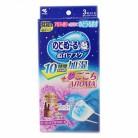 のどぬ-るぬれマスク +夢ごこちAROMA ヒーリングアロマの香り 3セット