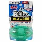 液体ブルーレット  除菌EX  詰替 パワースプラッシュの香り