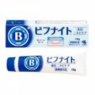 ゆうパケット)【医薬部外品】薬用びふナイト 18g