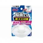 液体ブルーレット 除菌EX替え 無香料 70ml
