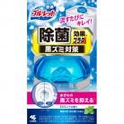 液体ブルーレット EX除菌効果プラス ミント 本体 70ML