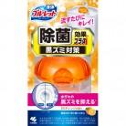 液体ブルーレット EX除菌効果プラス オレンジ本体 70ML