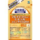 小林製薬 マルチビタミン・ミネラル+コエンザイムQ10(タブレット) 120粒