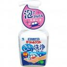 小林製薬 パーシャルデント ささっと泡洗浄フォーム 除菌 ミントの香り 部分入れ歯用 250ml※取り寄せ商品 返品不可