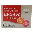 【第3類医薬品】ビトン-ハイ ECB2 60包